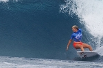 Rip Curl Pro Search 2010 - Somewhere in Puerto Rico - Bethany Hamilton - © Kirstin/ASP